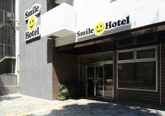 Smile Hakata Ekimae Fukuoka